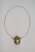 Heart Scarab of Maruta