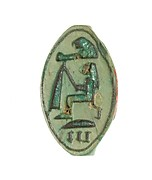 Cowroid Seal Amulet Inscribed with the Name of Hatshepsut