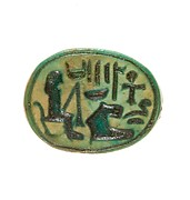 Scarab Inscribed for the God's Wife Hatshepsut, Living Forever