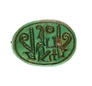 Scarab Inscribed for the Perfect God Maatkare (Hatshepsut), Flanked by Two Red Crowns
