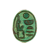 Scarab Inscribed Lady of the Two Lands Maatkare (Hatshepsut)