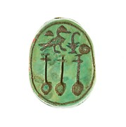 Scarab Inscribed for the King's Daughter Neferure