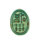 Scarabs Inscribed for the God's Wife Neferure