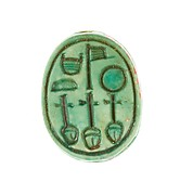 Scarab Inscribed for the God's Wife Neferure