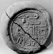 Funerary Cone of the High Priest of Amun Hapuseneb