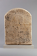 Stela of Qenamun worshipping Amenhotep I and Senwosret I
