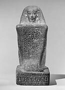 Block Statue of the God's Father Pameniuwedja, son of Nesmin and Nestefnut