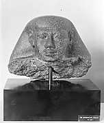 Head from a Block Statue of Mentuhotep, lower part in the University of Tubingen museum