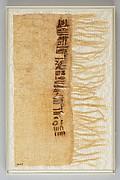 Linen mark, Masaharta