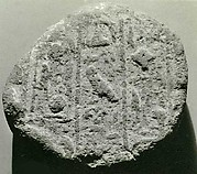 Funerary Cone of the Scribe Heriry