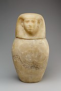 Canopic jar with a human-headed lid