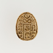 Scarab Inscribed with the Throne Name of Ahmose