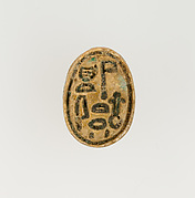 Scarab Inscribed for the God's Wife (Ahmose-)Nefertari