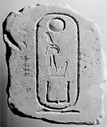 Tally stone from Hatshepsut's Valley Temple