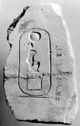 Inscribed Stone from Hatshepsut's Valley Temple