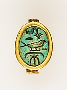 Scarab of Queen Ahmose
