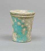 Burial of Hepy, Oil jar