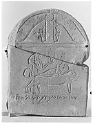 Stela depicting Anubis and a mummy on a bed for for Pachom-alal, son of Peteharsomtous