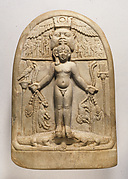 Cippus of Horus