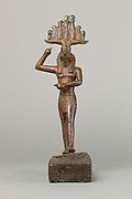 Statuette of Horus spearing Antelope