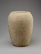 Canopic Jar Inscribed for King Nesibanebdjedet (Smendes)