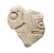 Inscribed fragment, Aten cartouche
