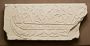 Relief fragment showing fishing scene
