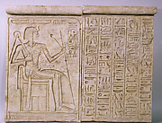Relief of Ramesses IX
