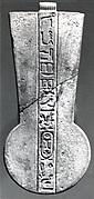 Menat Inscribed for Psamtik or Apries