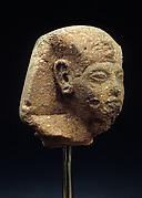 Shabti Head of Akhenaten