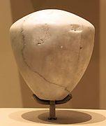 Mace head
