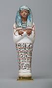 Shabti of Sennedjem