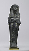 Shabti of Tamaket