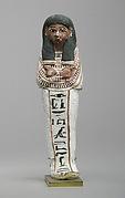Shabti of Tamakit