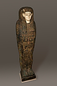 Coffin of Isetweret