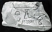 Relief fragment, Intef inscription