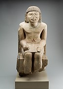 Seated Statue of the Nomarch Idu II of Dendera