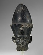 Head of King Amenemhat III