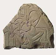 Relief of Haremhab
