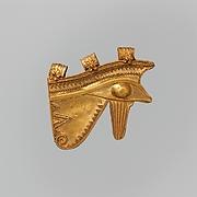 Gold Wedjat Eye Amulet