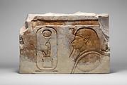 Hatshepsut statue base
