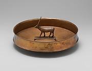 Votive Bowl Dedicated to the Goddess Hathor by Lady Nefrether