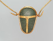 Heart Scarab of Manhata