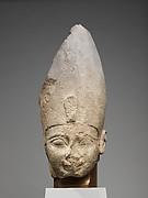 Head of Ahmose I