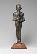 Ptah Statue