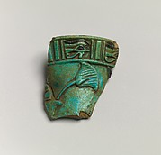 Relief chalice fragment