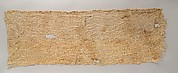 Linen from Tutankhamun's Embalming Cache