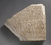 Votive stela of Userhat