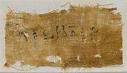 Linen, inscribed