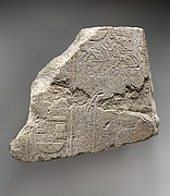 Relief with hieroglyphic label